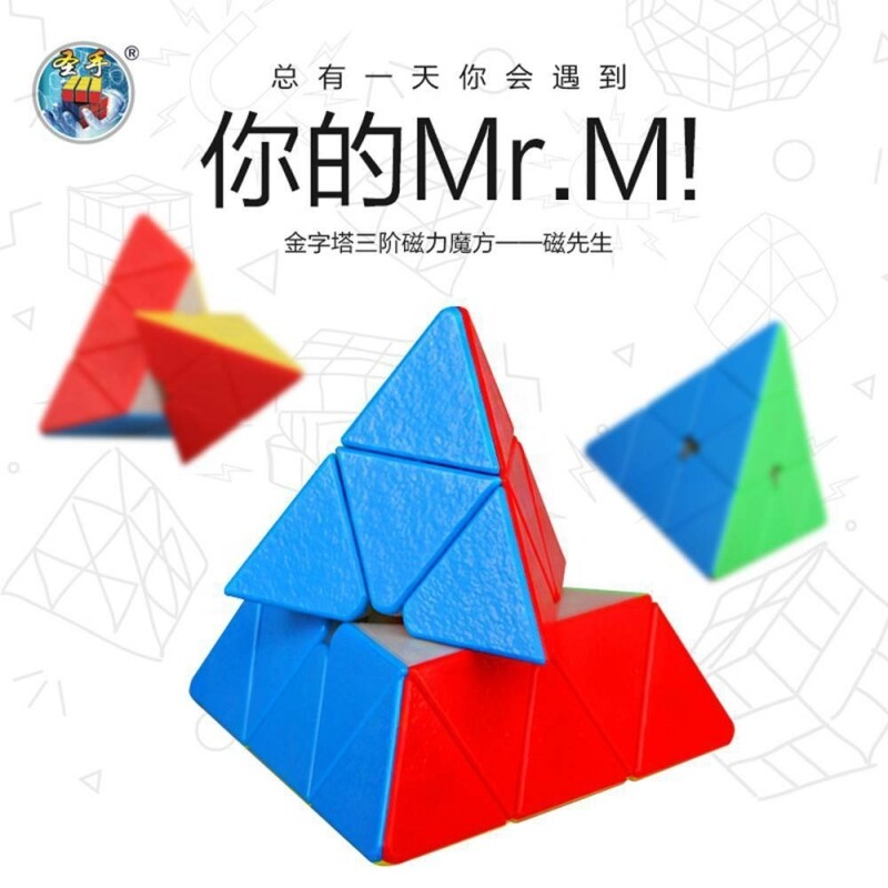 Головоломка ShengShou MR. M Pyraminx 3x3x3 Magnetic color