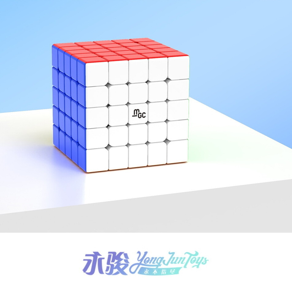 Головоломка YJ MGC5 Magnetic 5x5x5 color