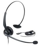 YHS32 гарнитура для телефонов T38G/T32G/T28P/T26P/T22P/T20P