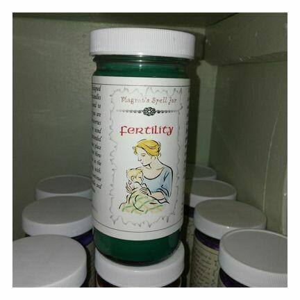 Fertility, Magrat Spell Jar, Retail