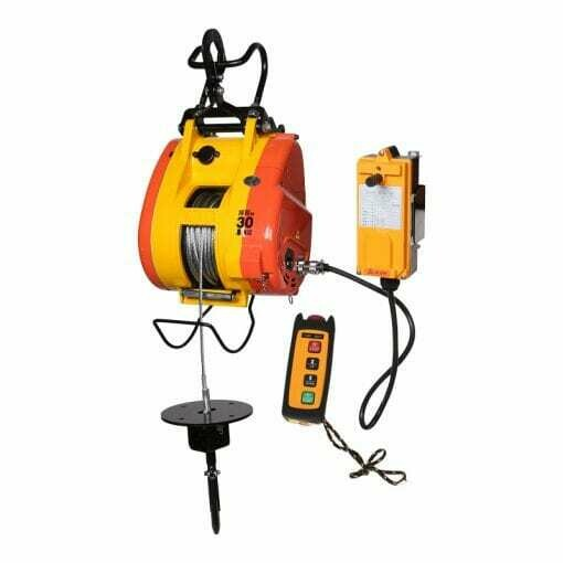 250KG / 220v / 30M LIFT WITH REMOTE
