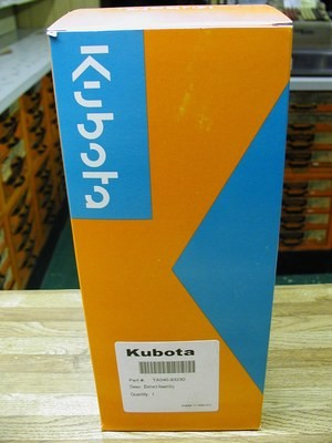 AIR FILTER FOR A KUBOTA L SERIES TRACTORS