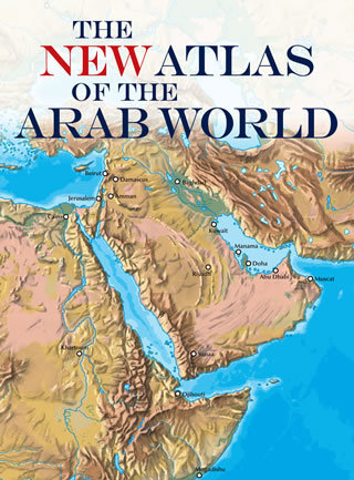 """The New Atlas of the Arab World """"Hard Cover""""  english edition"""