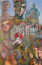 "The Zafarani Files ""Hard Cover"""