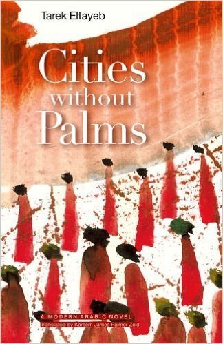 """Cities without Palms """"Hard Cover"""""""