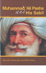 Muhammad Ali Pasha and His Sabil