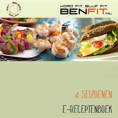 E-Receptenboek