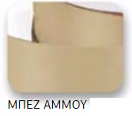 Ribbons - 15mm Satin Ribbon Beige Sand 50m - Κορδέλα Σατέν Μπεζ