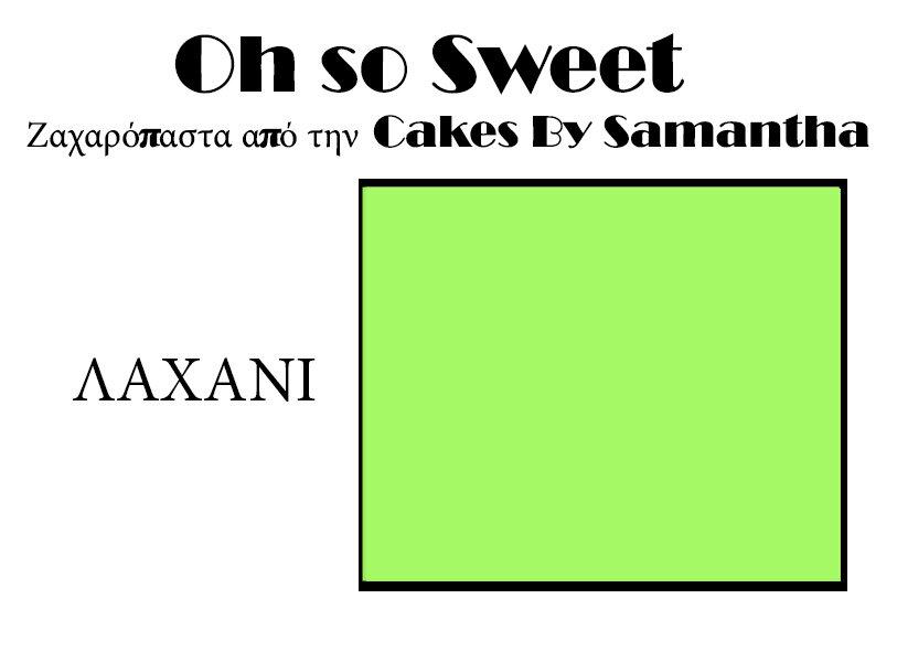 Ζαχαρόπαστα 'Oh So Sweet' από την Cakes By Samantha 5 Κιλά -LIGHT GREEN -ΛΑΧΑΝΙ