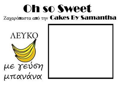 Ζαχαρόπαστα 'Oh So Sweet' από την Cakes By Samantha ΛΕΥΚΟ με ΓΕΥΣΗ ΜΠΑΝΑΝΑ 5 Κιλά