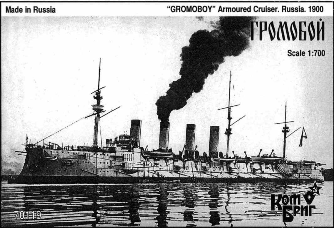Combrig 1/700 Armored Cruiser Gromoboy, 1900 resin kit #70119
