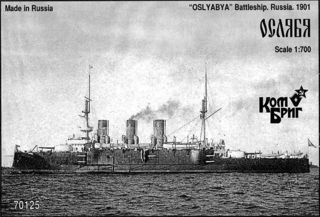 Combrig 1/700 Battleship Oslyabya, 1901 resin kit #70125PE