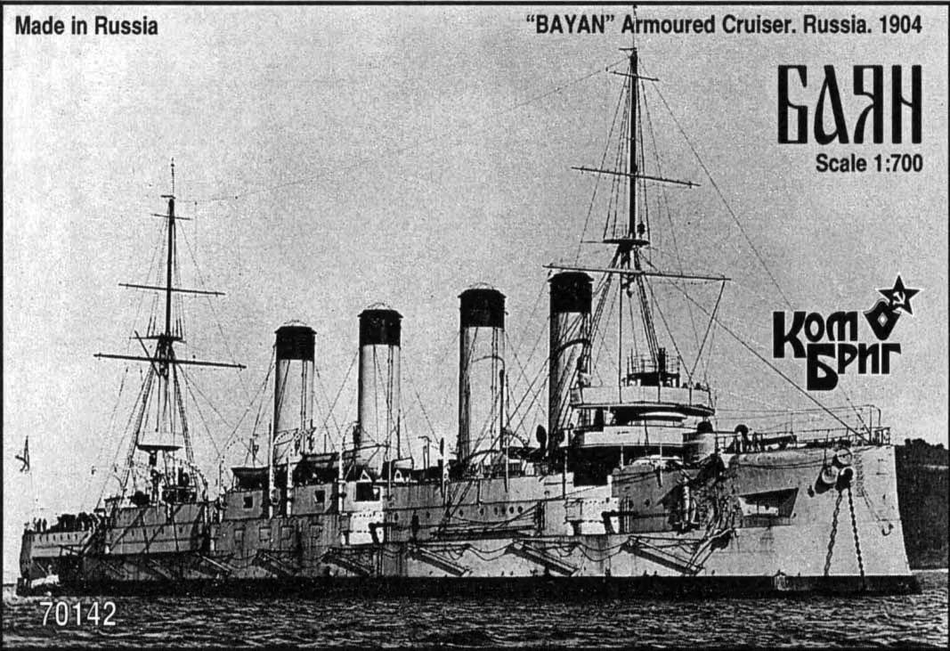 Combrig 1/700 Armored Cruiser Bayan, 1904 resin kit #70142