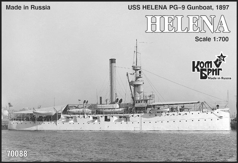 Combrig 1/700 Gunboat USS Helena PG-9, resin kit #70088PE