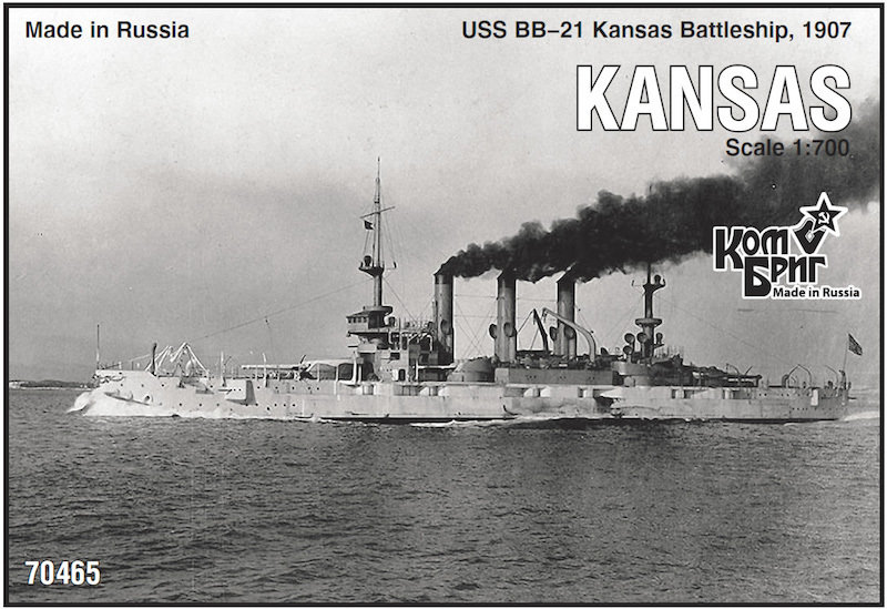 Combrig 1/700 Battleship USS Kansas BB-21, 1907, resin kit #70465PE
