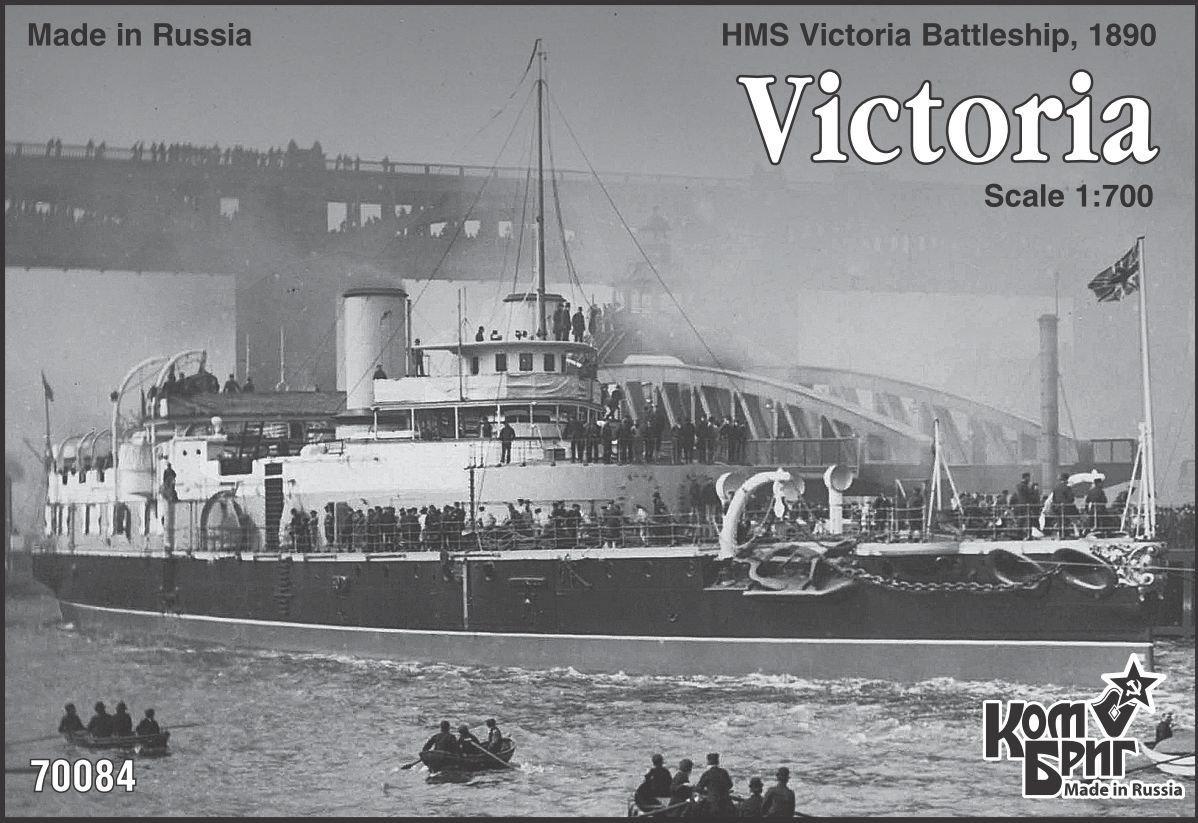 Combrig 1/700 Battleship HMS Victoria, 1890, resin kit #70084PE