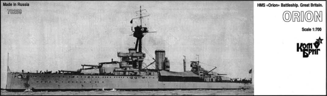 Combrig 1/700 Battleship HMS Orion, 1912, resin kit #70259PE