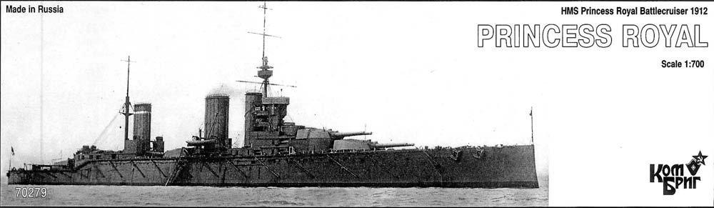 Combrig 1/700 Battlecruiser HMS Princess Royal, 1912, resin kit #70279PE