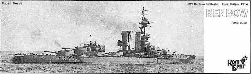Combrig 1/700 Battleship HMS Benbow, 1914, resin kit #70404PE