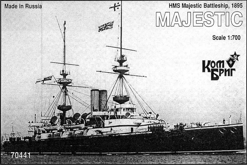 Combrig 1/700 Battleship HMS Majestic, 1895, resin kit #70441