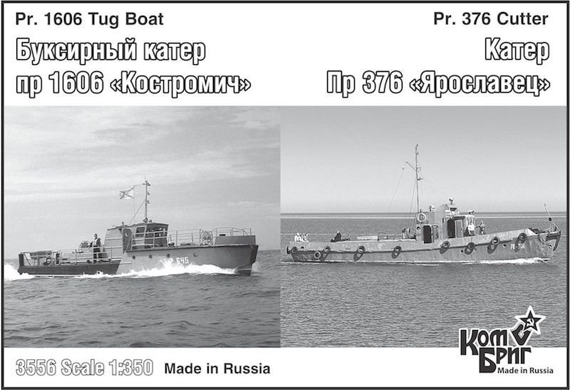 Combrig 1/350 Project 1606 Tug Boat Kostromich and Project 376 Cutter Yaroslavets, 2010s, resin kit #3556FH