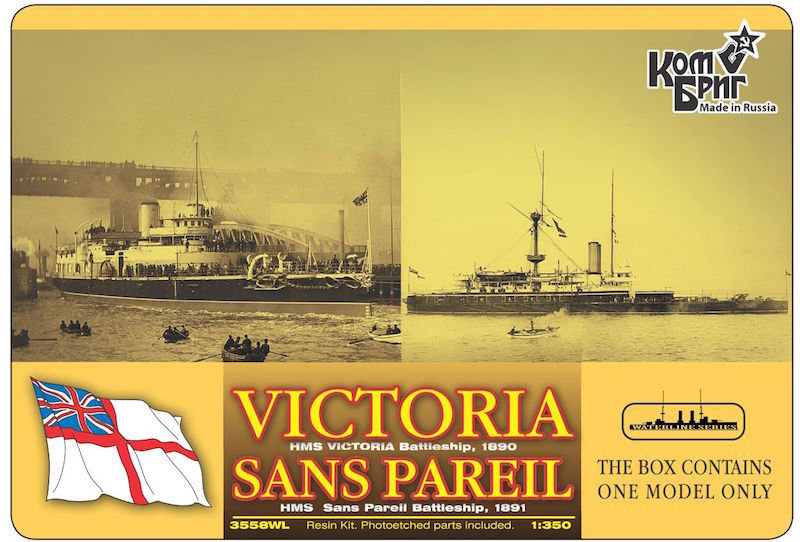 Combrig 1/350 Battleship HMS Victoria/Sans Pareil, 1890, resin kit #3558WL