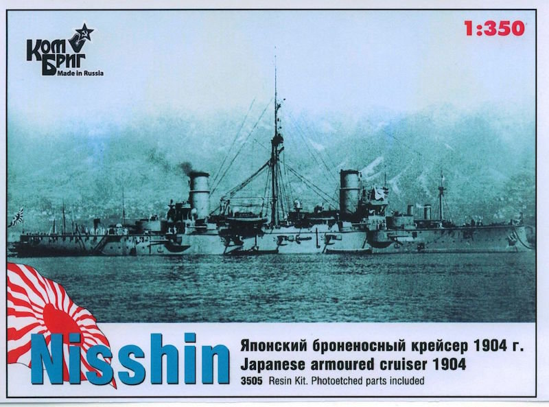Combrig 1/350 Japanese Armored Cruiser Nisshin, 1904, resin kit #3505WL/FH