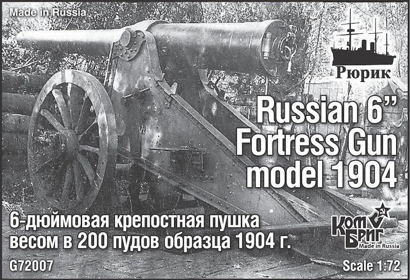 "Combrig 1/72 Russian 6"" Gun Model 1904, resin kit #G72007"
