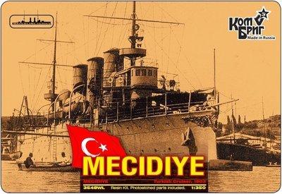 Combrig 1/350 Cruiser Mecidiye, 1903, resin kit #3548FH