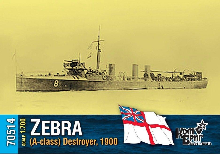 Combrig 1/700 HMS Zebra (A-class) Destroyer, 1900 #70514