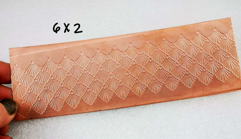 Textured Copper Sheet Metal