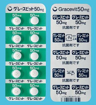 GRACEVIT TABLETS 50mg 100tab.