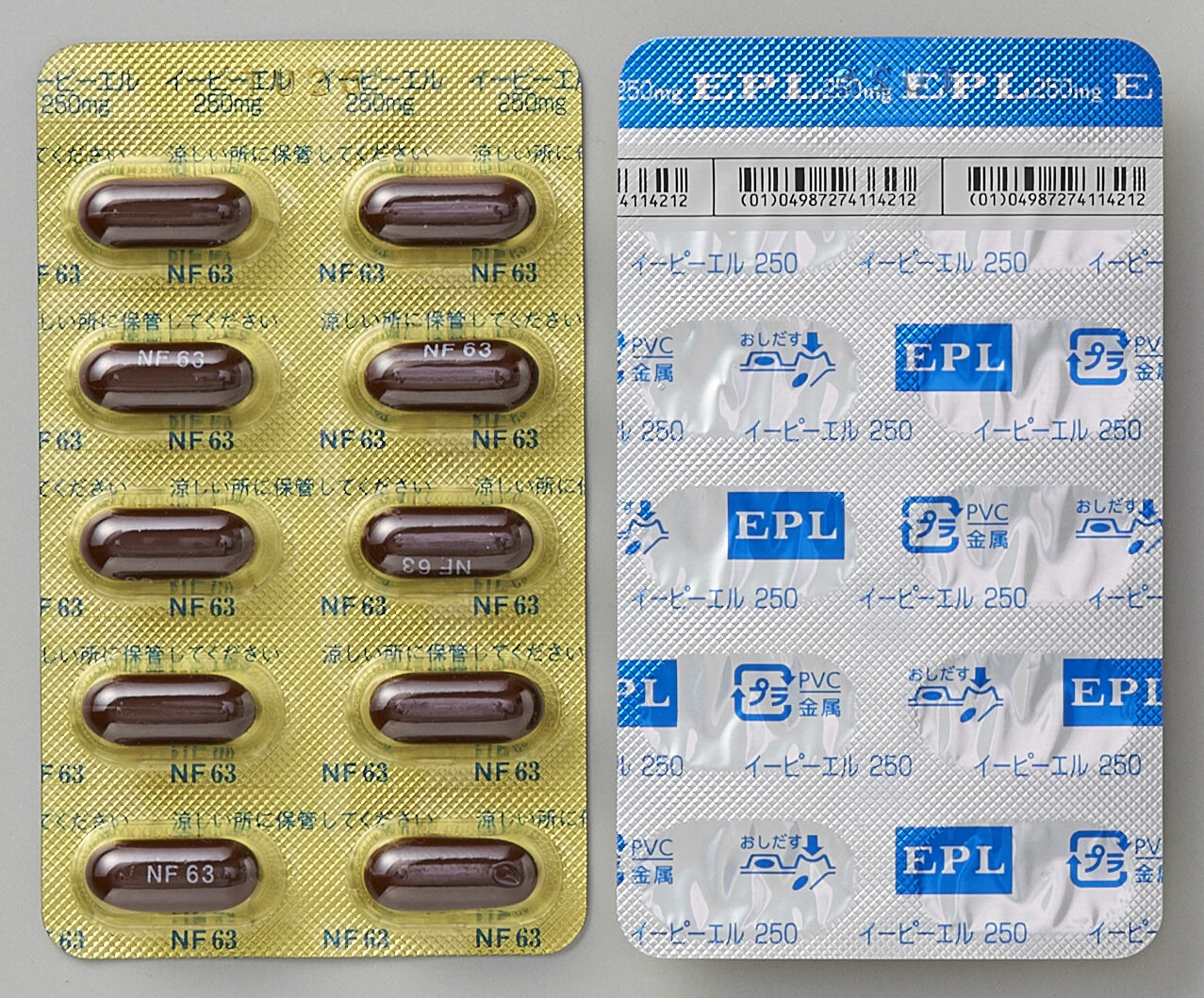EPL Capsules 250mg 400cap.