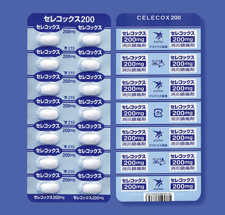 Celecox Tablets 200mg 140tab.