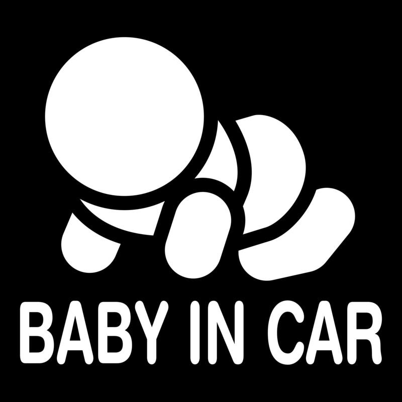 Sticker baby (2017-25)