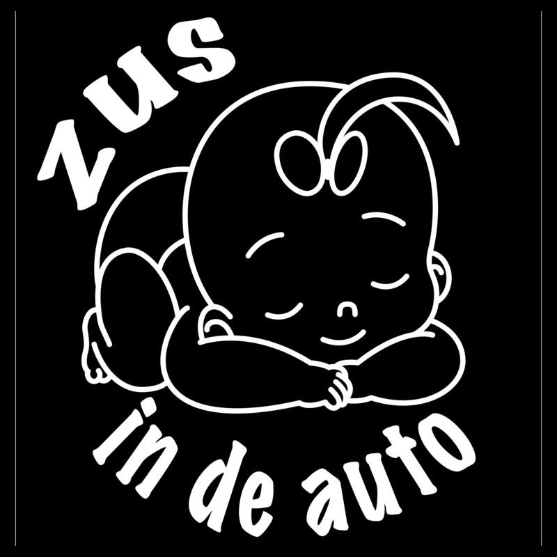Sticker baby (2020-03)