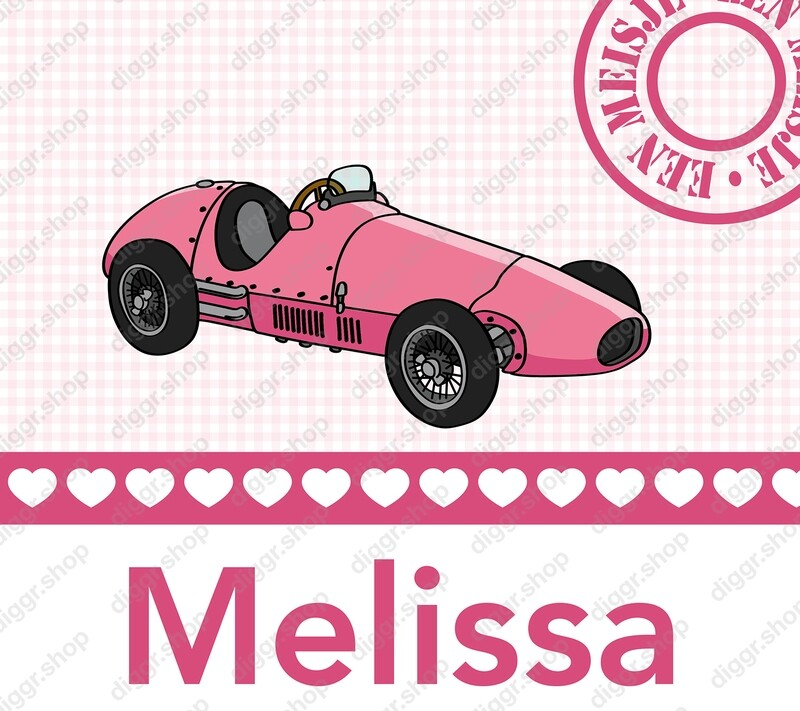 Geboortekaartje Race auto(259)