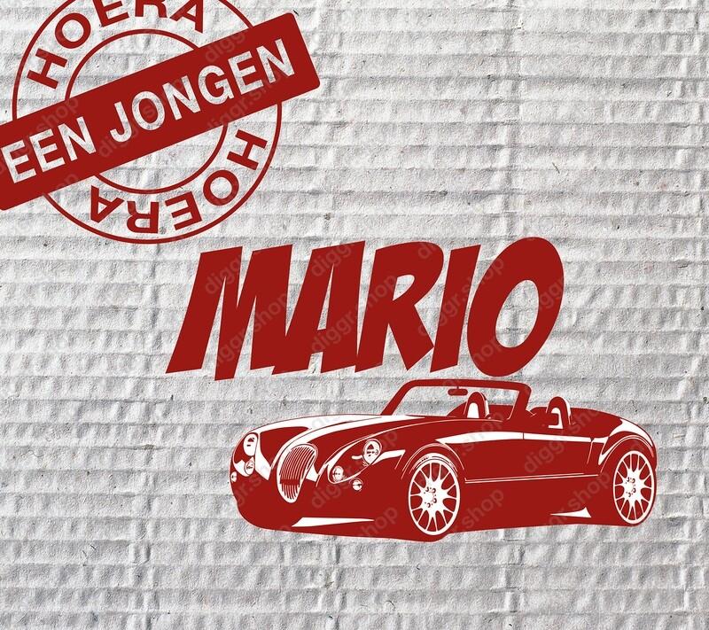 Geboortekaartje Race auto (261)
