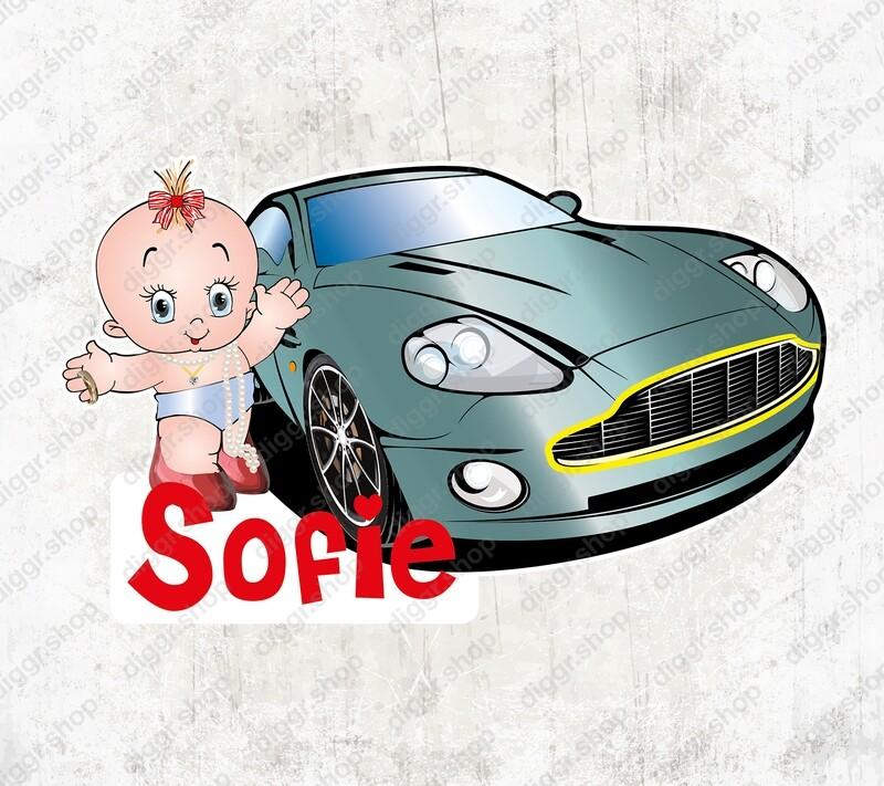 Geboortekaartje Aston Martin (1308)
