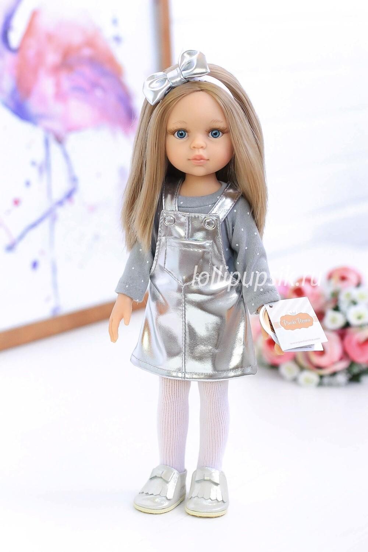 ПРЕДЗАКАЗ. Отправка после 22 июня. Кукла Карла с волосами по пояс в модном наряде, с голубыми глазами (Паола Рейна), 34 см