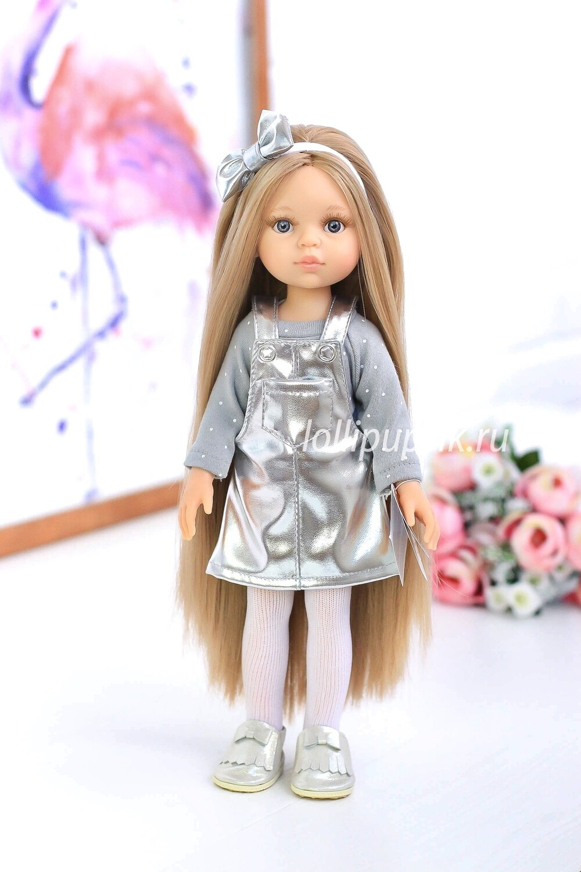 ПРЕДЗАКАЗ. Отправка после 22 июня. Кукла Карла Рапунцель с серыми глазами в модном наряде, Паола Рейна , 34 см