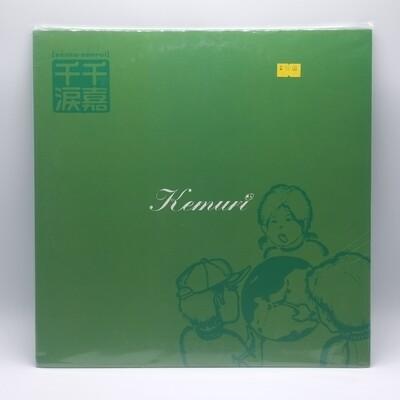 KEMURI -SENKA-SENRUI- LP