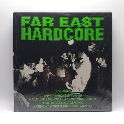 V/A -FAR EAST HARDCORE- LP (GREEN VINYL)