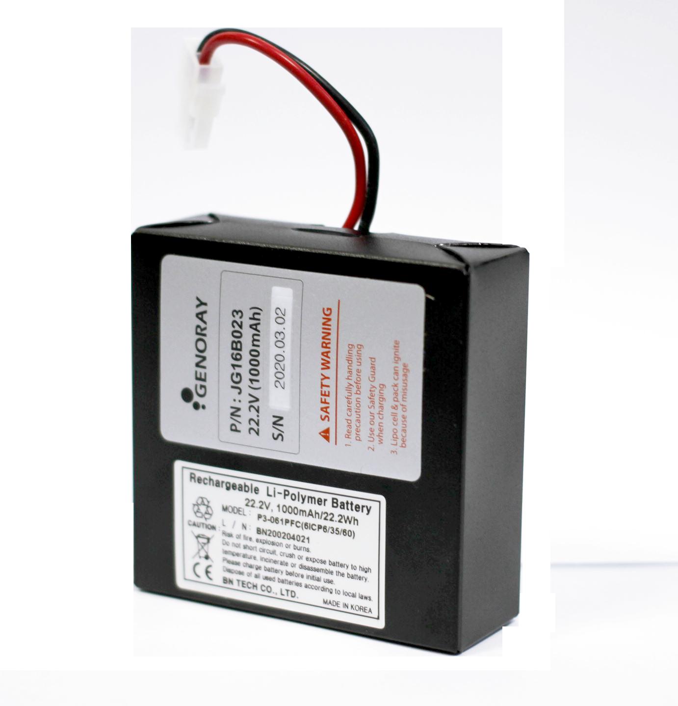 Литий-полимерный аккумулятор для Port x-III (Port x-II new)
