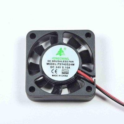 40mm Cooling Fan (24 Volts)