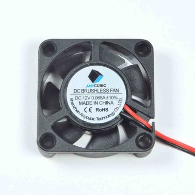 40mm Cooling Fan (12V)