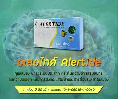 ALTERTIDE / อเลอไทด์