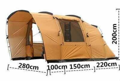 Туристическая Палатка Двухкомнатная Coolwalk 5238