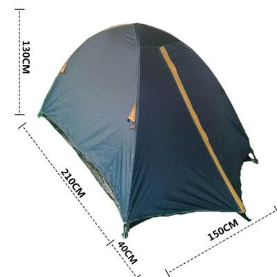 Палатка туристическая двухместная coolwalk
