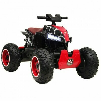 Электроквадроцикл детский 37239